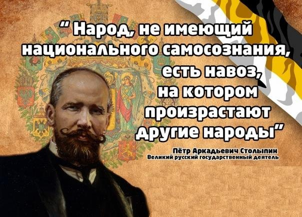http://www.library.fa.ru/img/Stolypin2.jpg