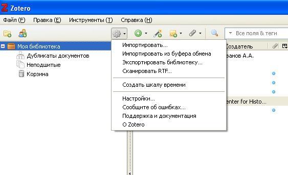 Курсы валют на сегодня - В Минске и Беларуси - Беларусбанк